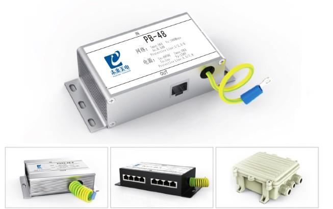 poe以太网供电百兆防雷器